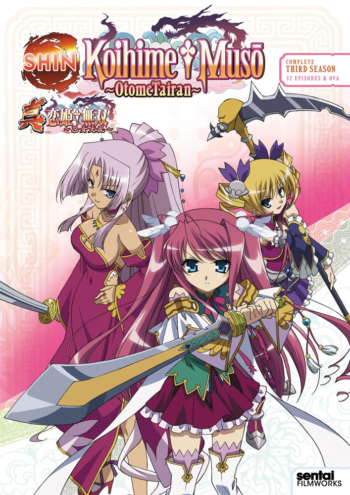 Shin Koihime Muso Otome Tairan DVD