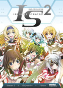 Infinite Stratos 2 DVD