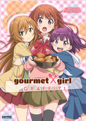 Gourmet Girl Graffiti DVD