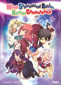 When Supernatural Battles Became Commonplace DVD