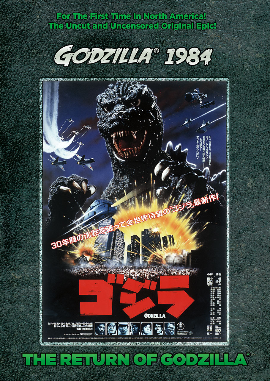 The Return of Godzilla (1984) DVD 814131011299