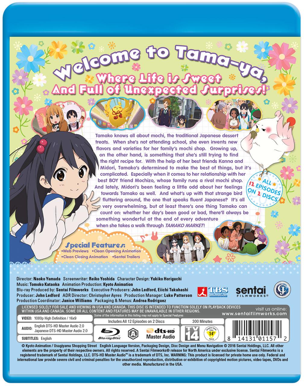 Tamako Market Blu-ray