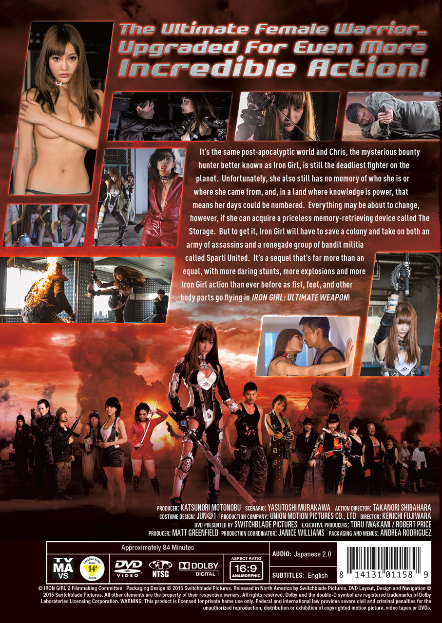 iron girl ii dvd