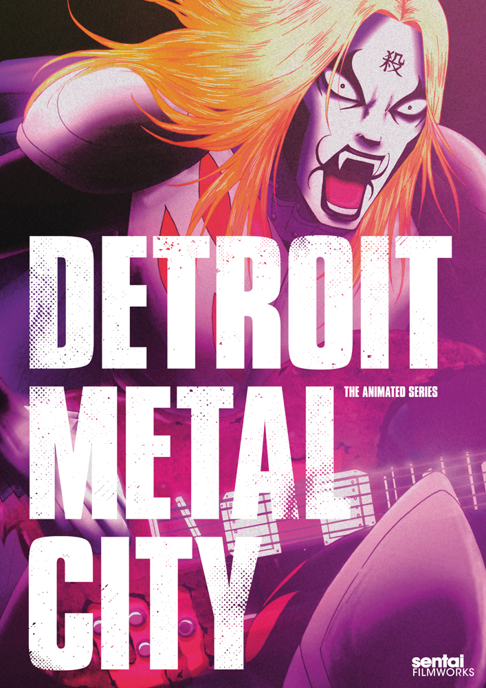 Detroit Metal City DVD 814131011725
