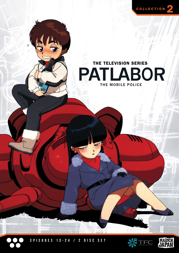 Patlabor TV Series Collection 2 DVD 814131011749