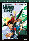 Those Who Hunt Elves DVD Sentai Selects