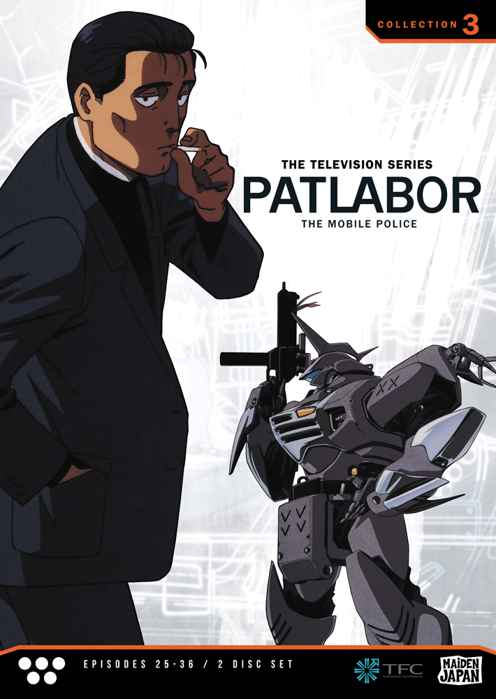 Patlabor TV Series Collection 3 DVD 814131011947