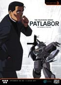 Patlabor TV Series Collection 3 DVD