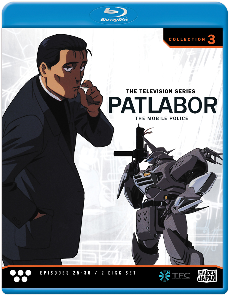 Patlabor TV Series Collection 3 Blu-ray 814131012043
