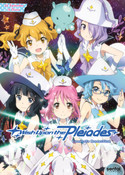 Wish Upon the Pleiades DVD