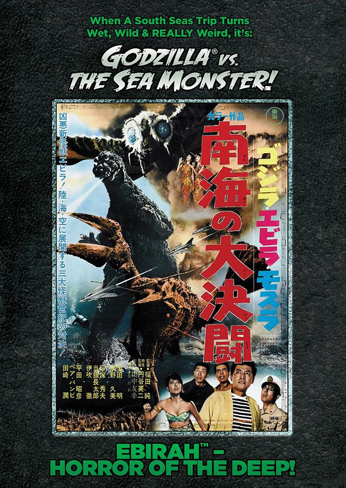 Ebirah Horror of the Deep Godzilla vs the Sea Monster DVD 814131012159