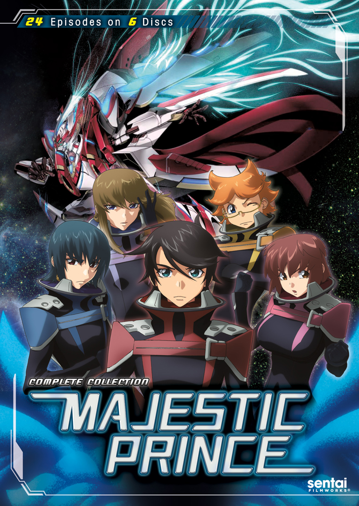 Majestic Prince Complete Collection DVD