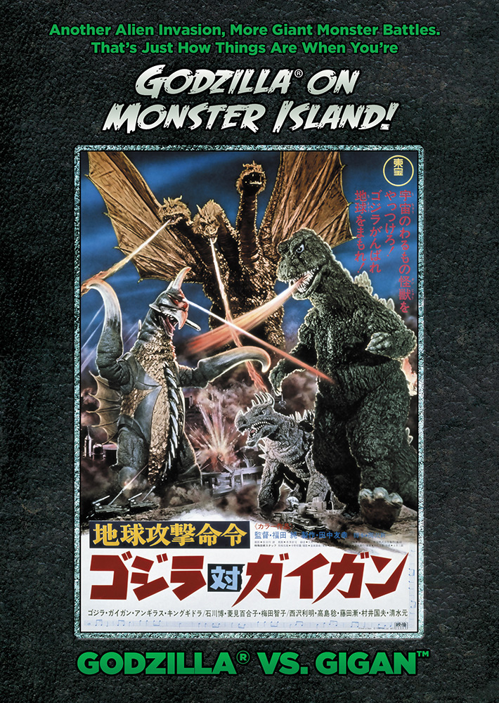 Godzilla vs Gigan Godzilla on Monster Island DVD 814131012258