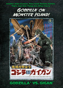 Godzilla vs Gigan Godzilla on Monster Island DVD