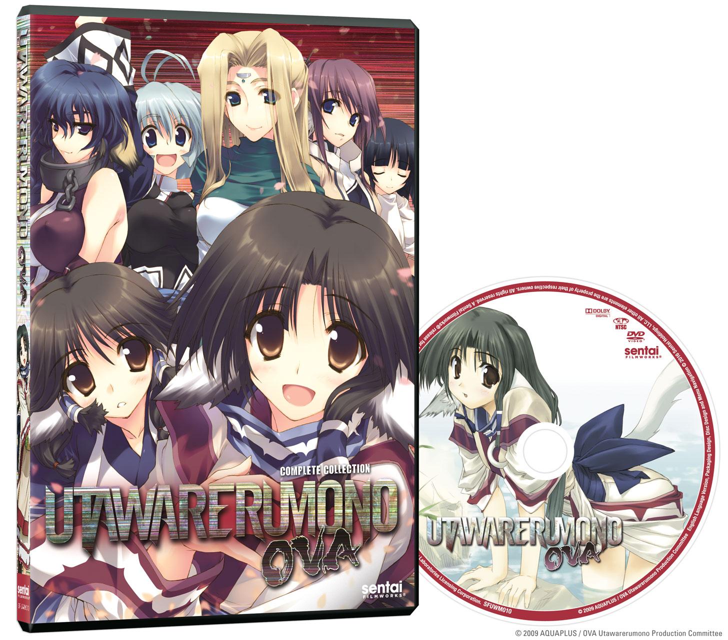 Utawarerumono OVA DVD