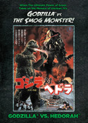 Godzilla vs Hedorah Godzilla vs the Smog Monster DVD