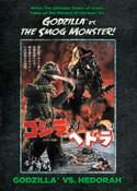 Godzilla vs Hedorah Godzilla vs the Smog Monster DVD