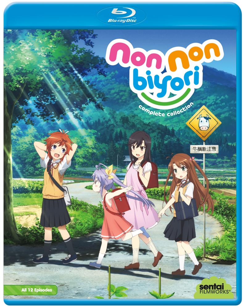 Non Non Biyori Blu-ray 814131012463