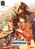 Hakuoki Wild Dance of Kyoto DVD