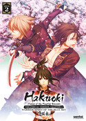 Hakuoki Warrior Spirit of the Blue Sky DVD