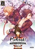 Hakuoki Warrior Spirit of the Blue Sky DVD