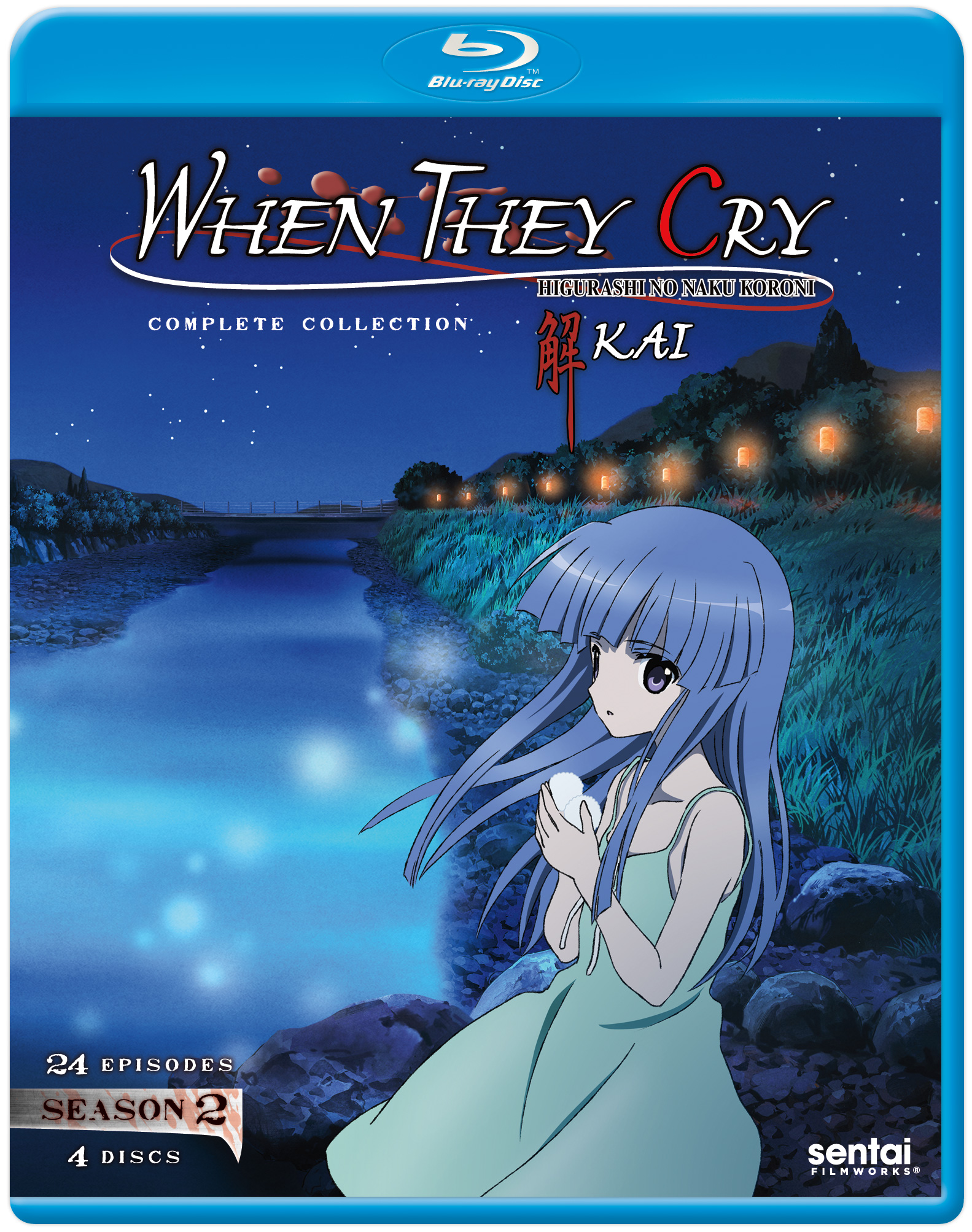 When They Cry Kai (Season 2) Blu-ray 814131012692