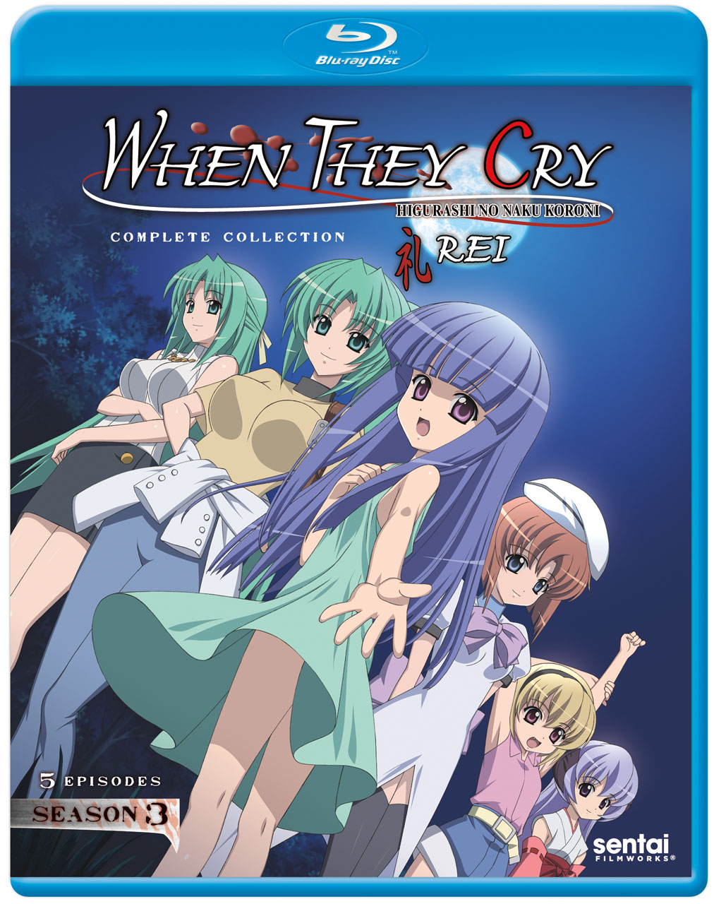 When They Cry Rei (Season 3) Blu-ray 814131012791