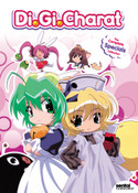 Di Gi Charat Complete Specials Collection DVD