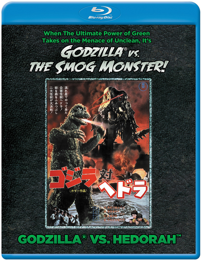 Godzilla vs Hedorah Godzilla vs the Smog Monster Blu-ray 814131012852