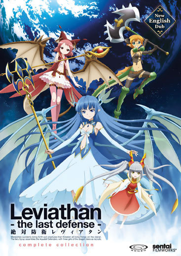 Leviathan the last defense DVD 814131012869