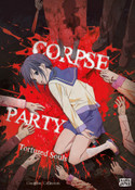 Corpse Party OVA DVD