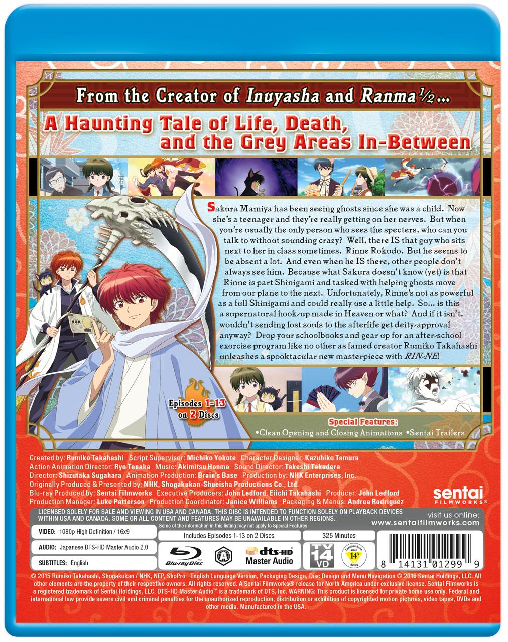 RIN-NE Collection 1 Blu-ray
