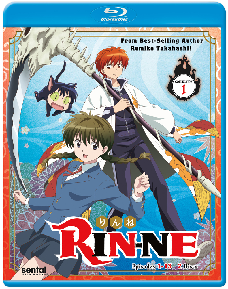 RIN-NE Collection 1 Blu-ray 814131012999
