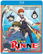 RIN-NE Collection 1 Blu-ray