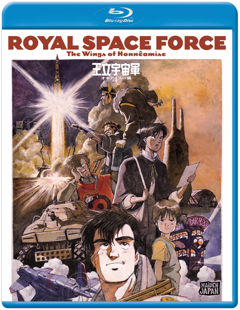 Royal Space Force Wings of Honneamise Blu-ray 814131013149