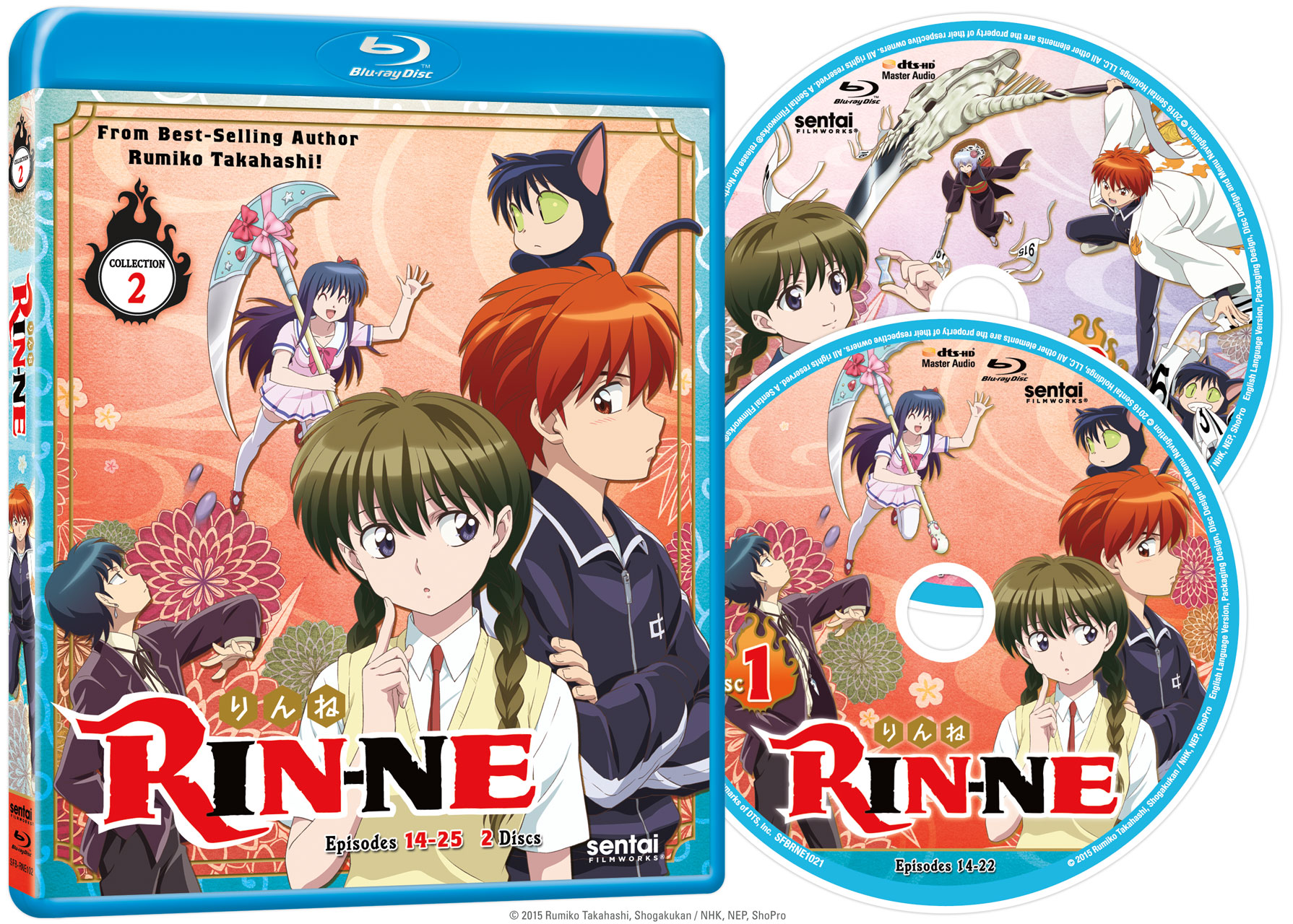RIN-NE Collection 2 Blu-ray