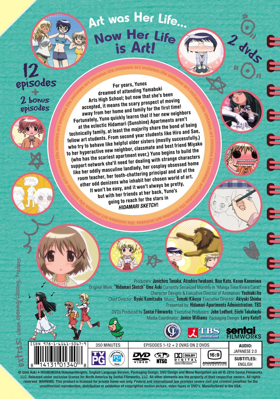 Hidamari Sketch DVD