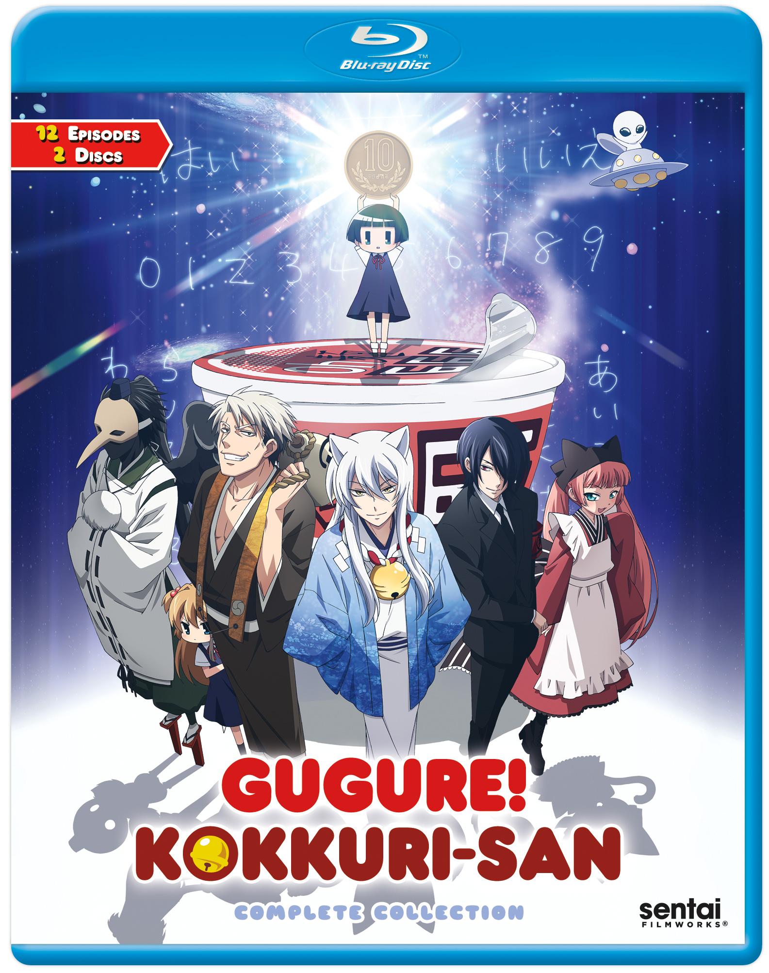 Gugure Kokkuri-san Blu-ray 814131013590