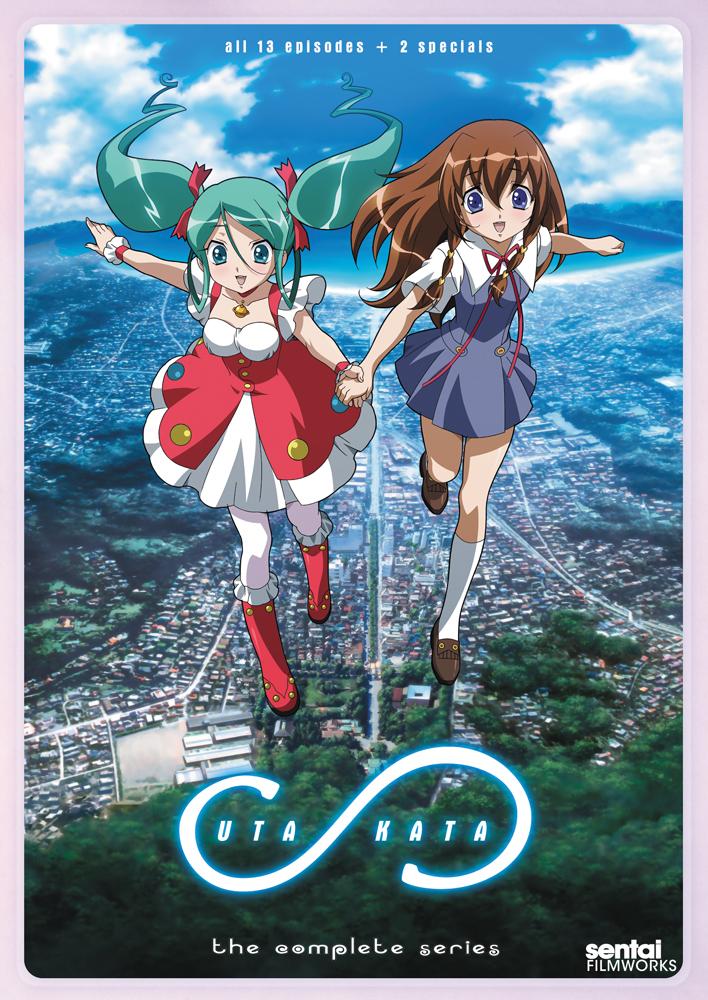 Utakata DVD
