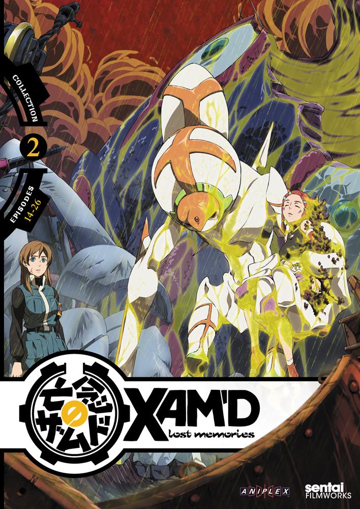 Xam'd Collection 2 DVD 814131013712
