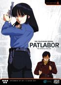 Patlabor TV Series Collection 4 DVD