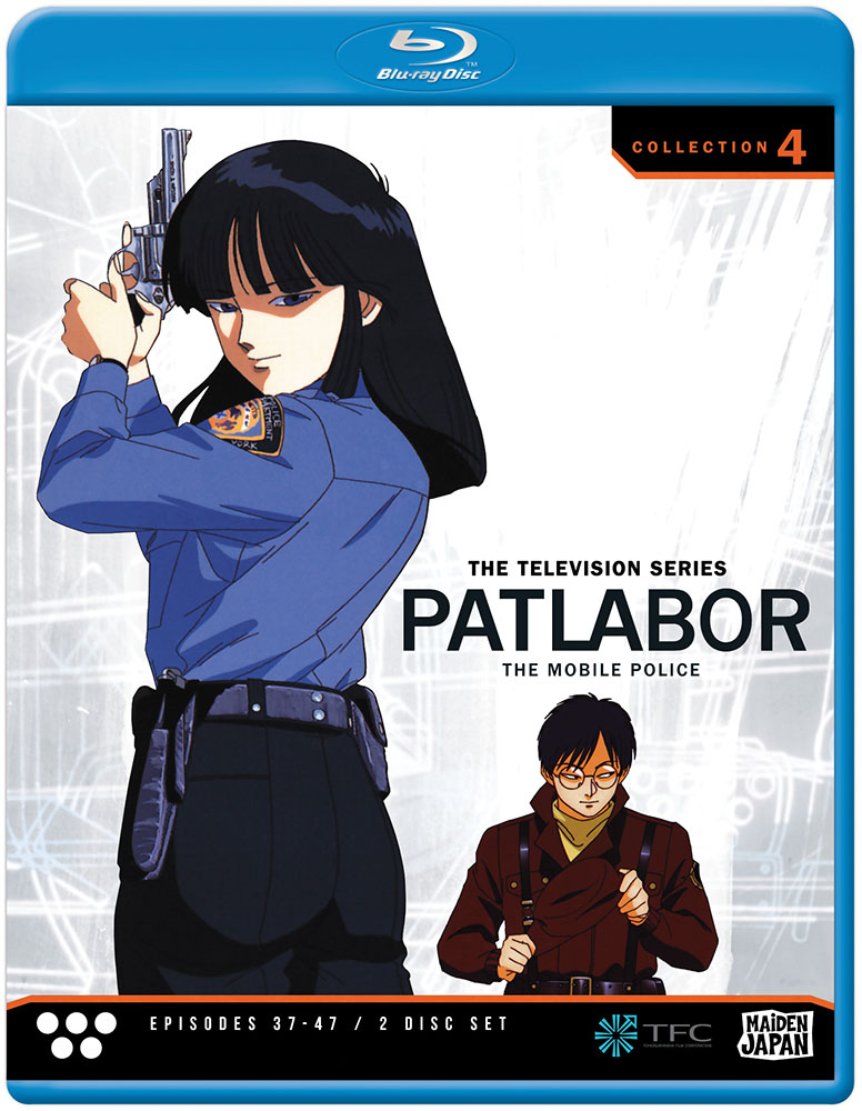 Patlabor TV Series Collection 4 Blu-ray 814131013842