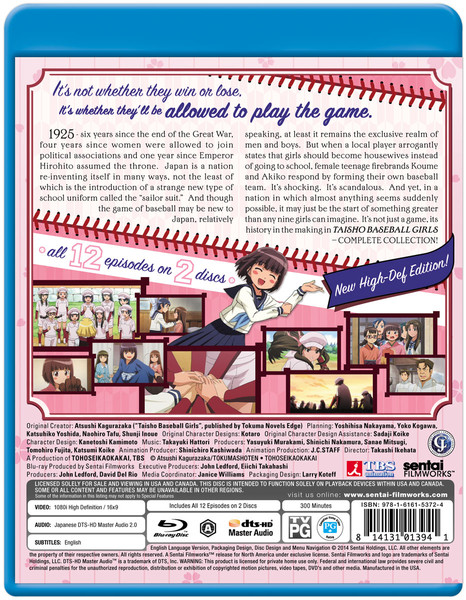Taisho Baseball Girls Blu-ray