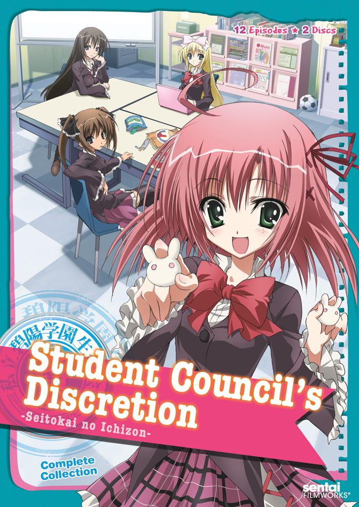 Student Council's Discretion Season 1 DVD 814131013965