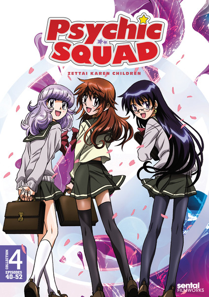 Psychic Squad Collection 4 DVD