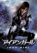 Iron Girl DVD Adult