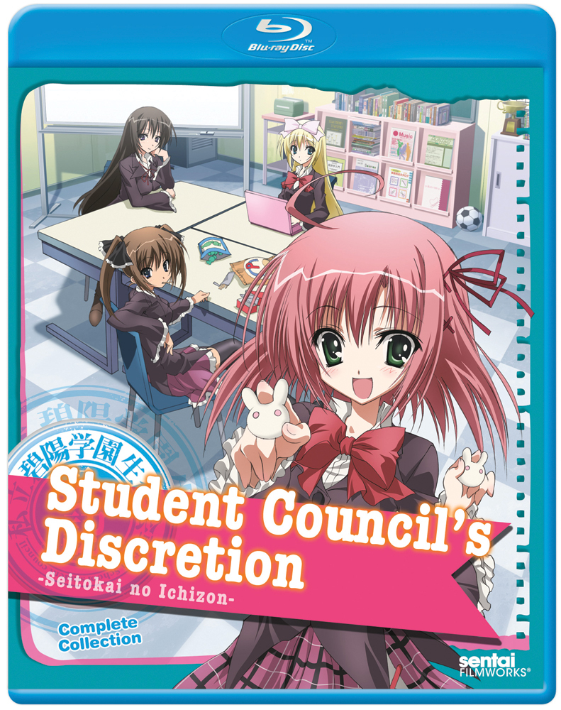 Student Council's Discretion Season 1 Blu-ray 814131014061