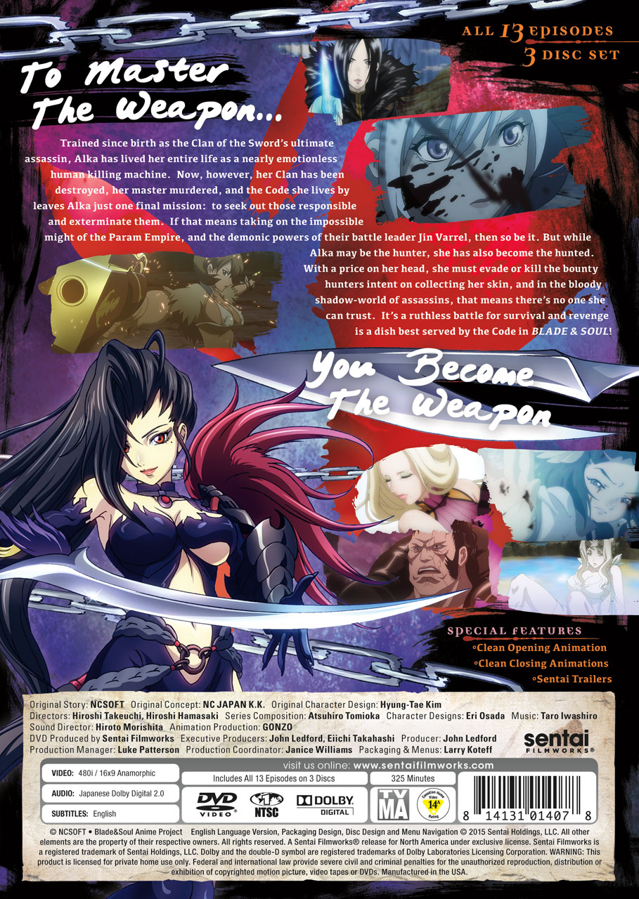 Blade & Soul DVD