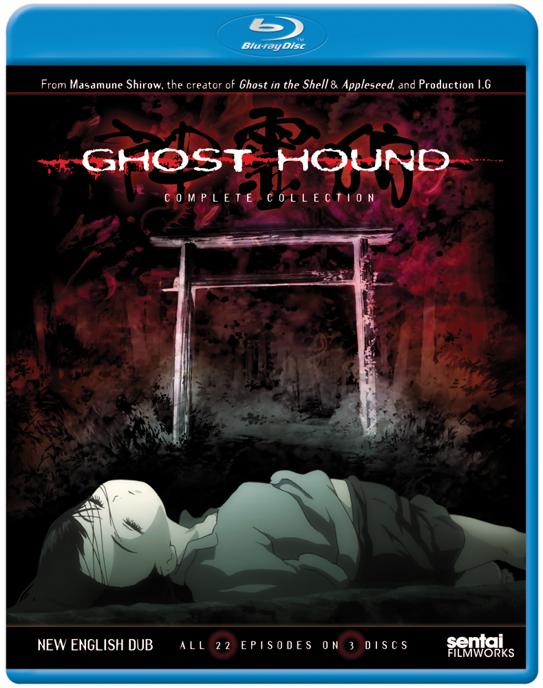 Ghost Hound Complete Collection Blu-ray 814131014115