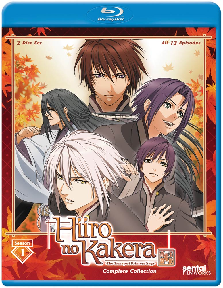 Hiiro no Kakera:The Tamayori Princess Saga Season 1 Blu-ray 814131014139